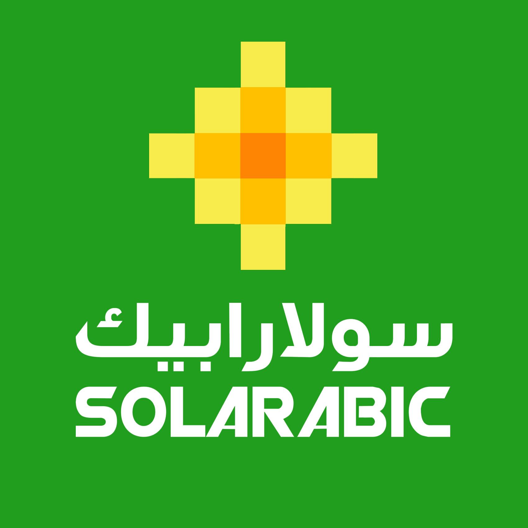 سولارابيك-Solarabic-com